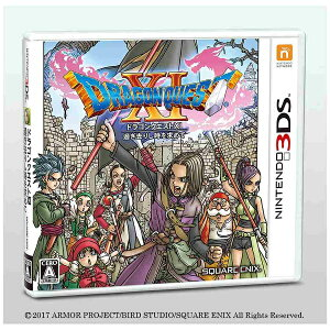 【3DS】ドラゴンクエストXI 過ぎ去りし時を求めて(早期購入特典同梱版) あす楽対応