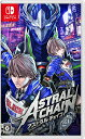 【Switch】ASTRAL CHAIN あす楽対応