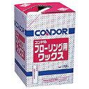 山崎産業/コンドル フローリング用ワックス 18L