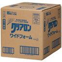 【送料無料】花王 クリアロン ワイドフォーム 業務用サイズ 15kg [厨房機器用洗剤]