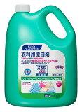 【送料無料】花王 ワイドハイターEXパワー 粉末タイプ 業務用 3.5kg×4本 衣料用漂白剤