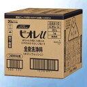 【送料無料】花王 ビオレu 業務用サイズ 10L×1箱 & 300mLパールボトル×2本【専用コック付き】