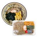 《麺留伊亭ふるさと》ふるさとそば(具材、スープ入り)お手軽12食セット