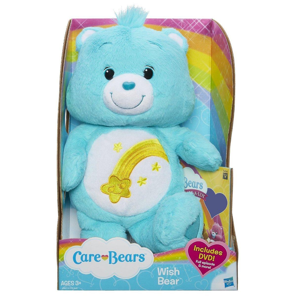 【まもなく再入荷 1705】Care Bear Wish Bear 26〜27cm ぬいぐるみDVD付 ☆ケアベア ウィッシュベア