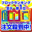 マグフォーマー 96pcsセット 今だけ! 超目玉品の為数量限定♪MAGFORMERS【RCP】【takuhai】【7月15日配送】