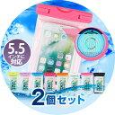 防水ケース2個セット スマホ iphone7 plus 指紋...