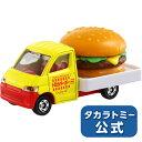 トミカNo.54トヨタタウンエースハンバーガーカー(箱)トミカミニカータカラトミー【トミカ】