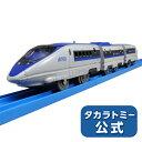 S-02 ライト付 500系 新幹線【pra】