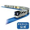 プラレール クルーズトレインDXシリーズ TRAIN SUI...