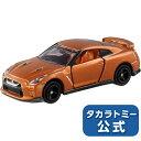 トミカNo.23日産GT-R(箱)トミカミニカータカラトミー【トミカ】