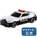 トミカNo.61日産フェアレディZNISMOパトロールカー(箱)トミカミニカータカラトミー【トミカ】