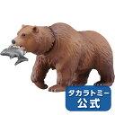 アニアAS-25ヒグマタカラトミー【注文前に商品説明の内容物...