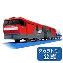 プラレールS-25EH500金太郎タカラトミー