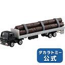 ロングタイプトミカ No.125 いすゞ ギガ 木材運搬車 トミカ ミニカー タカラトミー
