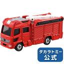 トミカNo.119モリタ13mブーム付多目的消防ポンプ自動車MVF(箱)【トミカ】