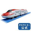 【ほぼ全品20%ポイント還元中】S−14 E6系新幹線こまち...