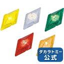 ポケモンZクリスタルVol.01サトシセット