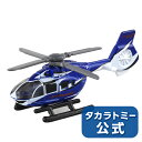 トミカNo.104BK117D-2ヘリコプター(箱)【トミカ】
