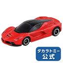 トミカNo.62ラフェラーリ(箱)【トミカ】