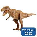 アニア ジュラシック・ワールド T-レックス【注文前に商品説...