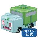 ポケモンクエスト トミカ P-02 フシギダネ【180914...