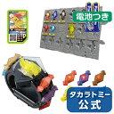 ポケモン Zパワーリング スペシャルセット(電池つき)