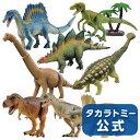 アニア 恐竜大好きセット【注文前に商品説明の内容物を確認下さ...