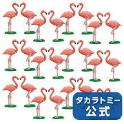 アニアフラミンゴの群れセット(フラミンゴ×12)【takaratomy12】【endsale_18】