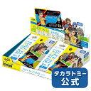 ★イナズマイレブン イレブンライセンスVol.1 DP-BOX18入り【180914dl】