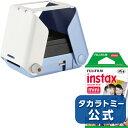 プリントスSORATPT-03SO+フィルムセット【taka...