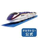 プラレール S-09 E3系新幹線つばさ2000番代(連結仕...
