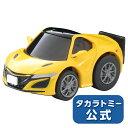 チョロQ Z-58c ホンダ NSX (黄色)