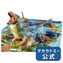 アニア 合体!恐竜探検島【注文前に商品説明の内容物を確認下さ...