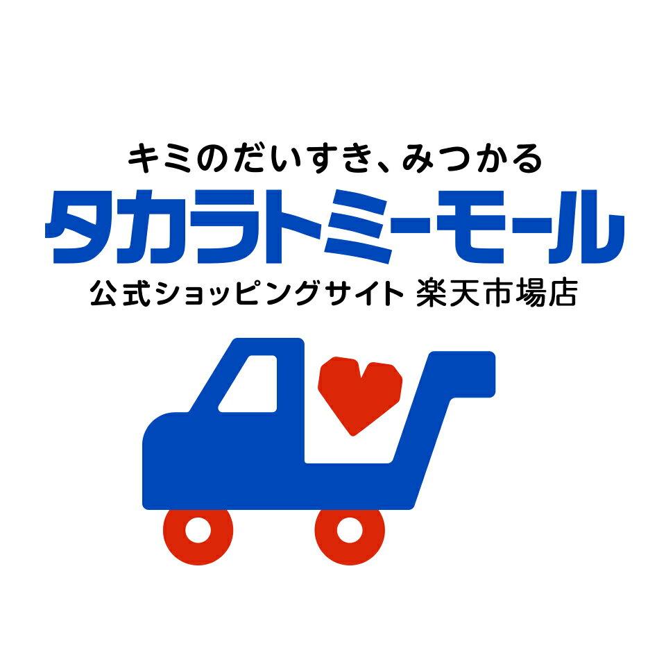 タカラトミーモール楽天市場店