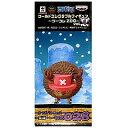 【単品:ガードポイントチョッパー】■ワーコレZoo(ズー) vol.4 ワールドコレクタブルフィギュア テレビアニメ ワンピース