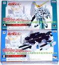 【全2種セット】■DXメカニクロスモデル・フルウェポン フルアーマー・ユニコーンガンダム