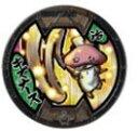 【単品:キズナース】■妖怪ウォッチ 妖怪メダルバスターズ Vol.3 バンダイ ガチャ