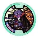 【単品:りもこんかくし】■妖怪ウォッチ 妖怪メダル 零 Vol.3 タイプ零式 バンダイ ガチャ