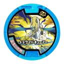 【単品:おもいだ神】■妖怪ウォッチ 妖怪メダル 零 Vol.3 タイプ零式 バンダイ ガチャ