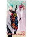 【単品:山伏国広】■フリュー/ 刀剣乱舞 セリフラバーマスコット2