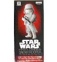 【単品:スノートルーパー】STAR WARS: スターウォーズ フォースの覚醒 ワールドコレクタブルフィギュア vol.1