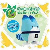 【C賞:ラッキービーストぜんまいフィギュア】■HAPPYくじ けものフレンズ けもフレ