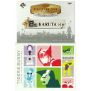 【B賞:KARUTA】■一番くじ/ TIGER & BUNNY The Rising Fortune favors the bold.: