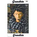 海賊王 - 【↓値下げ↓】■ワンピース Grandista-THE GRANDLINE MEN-TRAFALGAR・LAW トラファルガー・ロー