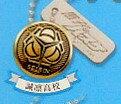 【誠凛高校のみ5個セット!!】■バンダイ ガシャポン 黒子のバスケ 校章ボタンスイング