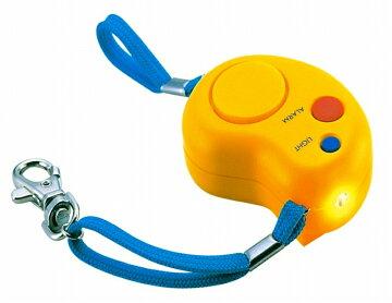 かわいい防犯ブザービーンズタイプ(ボタン電池付)◆ランドセルといっしょに♪