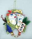【ママ割会員様エントリーでP5倍】しめなわ作り お正月飾り ...