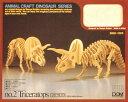 木のおもちゃ♪ しなベニヤの恐竜 トリケラトプス 木工 ◆夏休み・冬休みなどの自由工作・イベントに♪