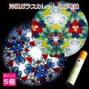 沖縄ガラスカレットの万華鏡 工作キット ◆夏休み・冬休みなどの自由研究・自由工作・イベントに♪ ◆手作り材料 手作りキット オリジ…