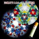 沖縄ガラスカレットの万華鏡 工作キット 琉球ガラスカレット ◆夏休み・冬休みなどの自由研究 自由工作